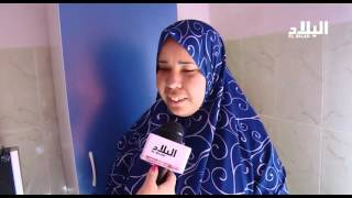 مرضى يقضون العيد المستشفيات بعيدا عن الآهل - el bilad tv -