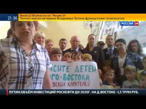 Судьба человека: реальные истории выживших на Донбассе