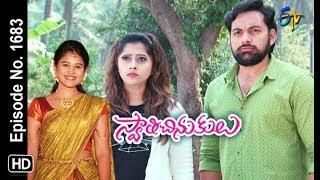 Swathi Chinukulu | 23rd January 2019 | Full Episode No 1683 | ETV Telugu