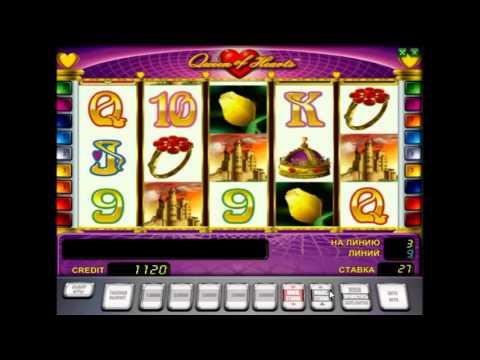 игровой автомат королева сердец (queen of hearts)