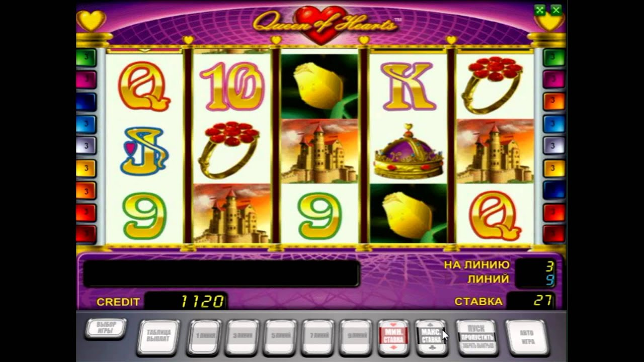 More Hearts Slot: игровой автомат от чистого сердца.Азартный слот Больше Сердец, созданный австралийской компанией Aristocrat, стал одной из лучших работ от этого разработчика.