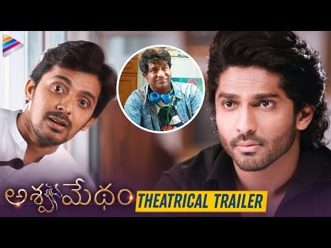 Ashwamedham Movie THEATRICAL TRAILER | Dhruva Karunakar | Vennela Kishore | 2019 Latest Telugu Movie