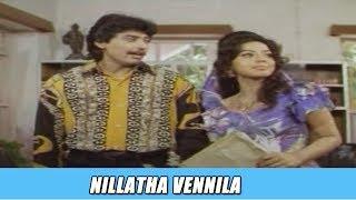 Nilatha Vennila Video Song   Superhit Melody Aanazhagan   Ilayaraja UmaRamanan