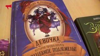 Детская библиотека во Владивостоке получила в подарок книги 3