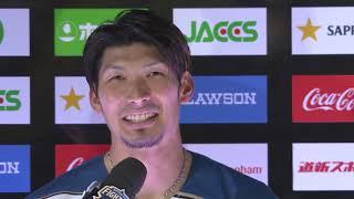 2019年6月4日 北海道日本ハム・大田選手ヒーローインタビュー