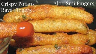 Potato Fingers Recipe in Telugu-Potato Snack Recipe-Aloo Suji Fingers Recipe-Potato Rava Fingers