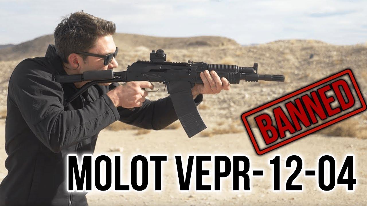 Molot Vepr 12 Gauge Semi Auto Short Barrel Shotgun (SBS NFA Item)