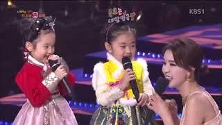 7살신서연 8살 김민서의 노래자랑