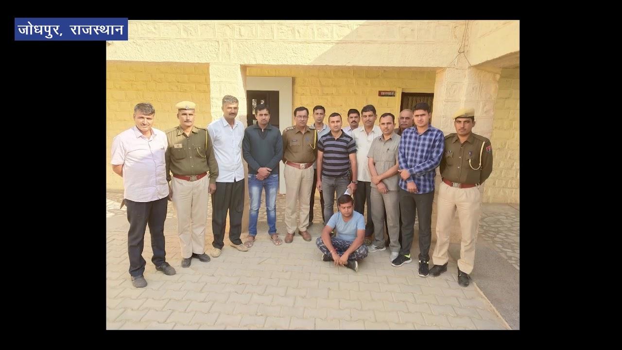 जोधपुर : अवैध डोडा-पोस्त का प्लांट पकड़ा