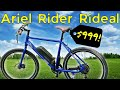 Affordable Yet Surprisingly Powerful Ebike   Ariel Rider Rideal Review