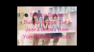 Magic Girl - Orange Caramel[Easy Simple Romanized Lyrics]