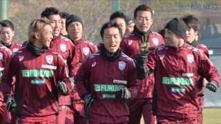 サッカーのJ1神戸が1月27日、神戸市西区のいぶきの森球技場で今季...