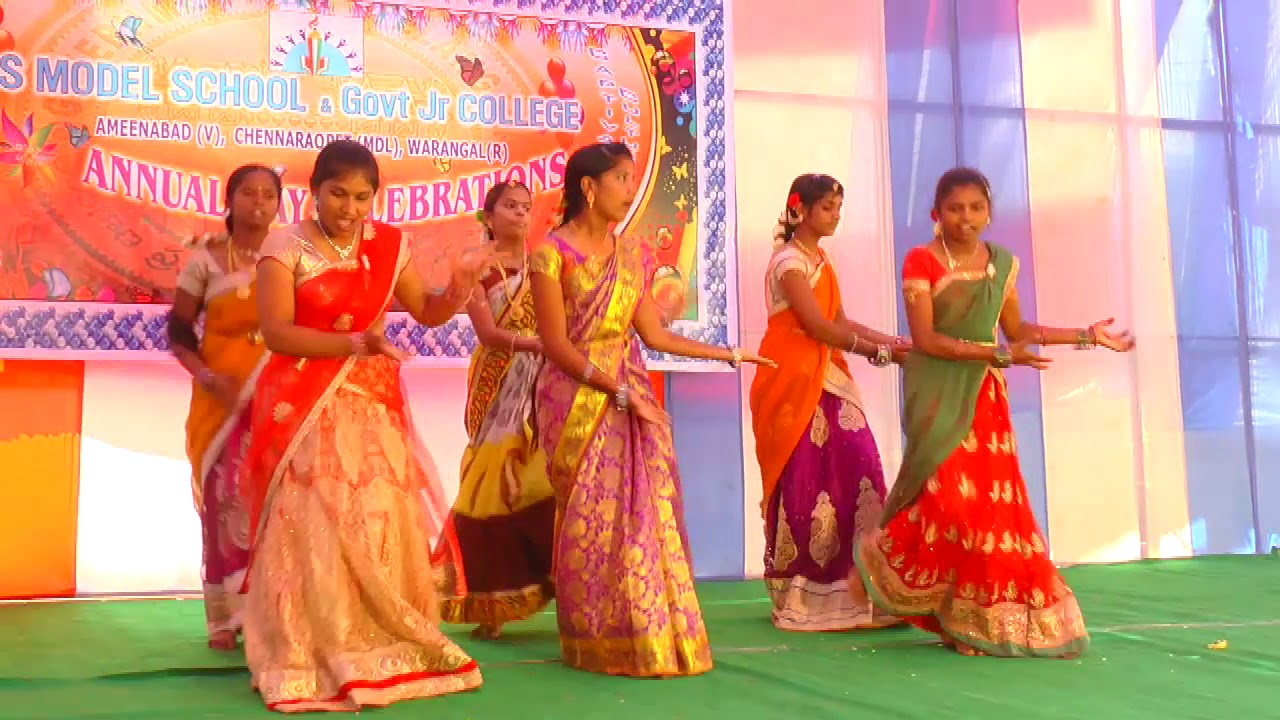 Download model school annual day celebrations