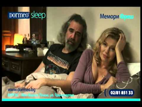матраци дормео реклама Ернестина Шинова и Андрей Слабаков в реклама на матраци   YouTube матраци дормео реклама