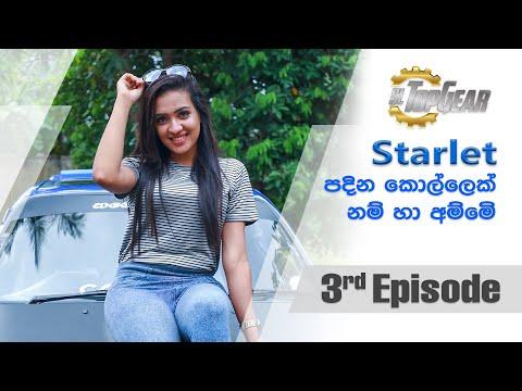 TOYOTA STARLET-GT(Turbo) Review (Sinhala) |SLTopGear