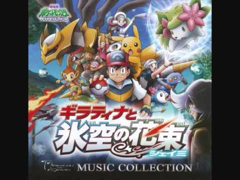 Pokémon Movie11 BGM - Mech Giratina Movements