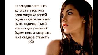 Айдамир Эльдаров   Не женюсь ¦ КАРАОКЕ ¦ Mинус без слов ¦ Ne jeniusi   Karaoke