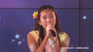 『You're My Only Shinin' Star』は、中山美穂の12枚目のシングルとして...