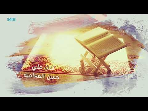 Ahmed Issa Al Masarawi | أحمد عيسى المعصراوى