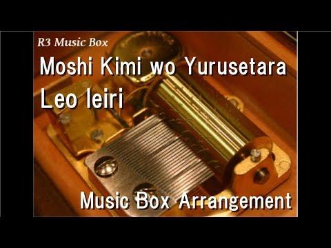 Moshi Kimi Wo Yurusetara/Leo Ieiri [Music Box]