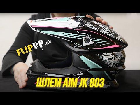 Обзор AiM JK803
