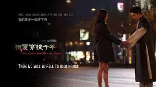 Video [ENG] In Love But Can't Meet (Love Through a Millennium OST) download MP3, 3GP, MP4, WEBM, AVI, FLV April 2018