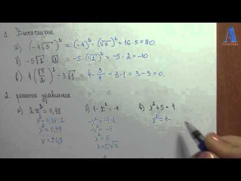 Самостоятельная работа 7(8) Вариант  Б1 (сборник Ершовой А.П..Голобородько В.В)