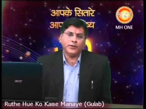 Ruthe Hue Ko Kaise Manaey (Gulab) ## Acharya Joginder Ji    Latest Video