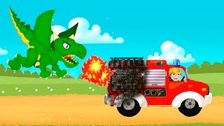 Мультики для детей про машинки - Пожарная машина и Дракон.