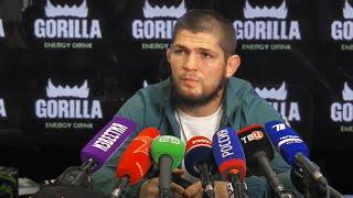 Большая конференция Хабиба Нурмагомедова / Хабиб про отца, бой против Гейджи и протесты в Беларуси