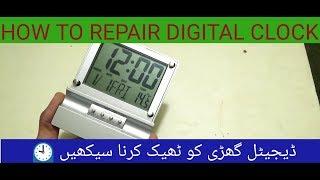 How to repair digital clock | mini Digital clock screenshot 1