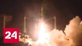 Смотреть видео Запуск военного спутника ОАЭ завершился неудачно - Россия 24 онлайн