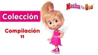 Masha y el Oso - Compilación 11 �� Dibujos Animados en ...
