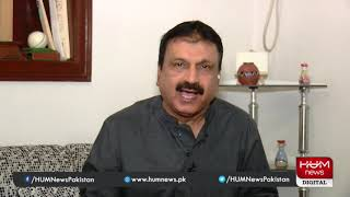 Who is responsible for Pakistan team's poor performance? Senator Faisal Javed & Mirza Iqbal Baig