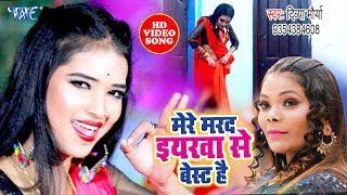 Divya Maurya का यह गाना सुनकर आपका दिल खुश हो जाएगा | Mere Marad Eyarwa Se Best Hai