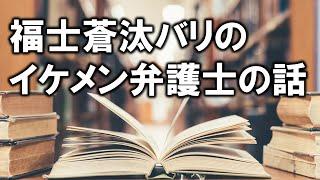 【無料メルマガ】 本物の稼ぐ力を身に着ける年収1億円ビジネススクール...