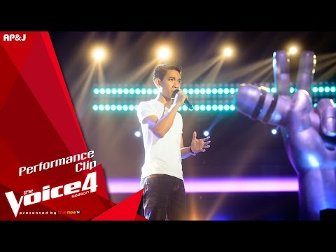 The Voice Thailand - เบสท์ ทิฏฐินันท์ - สิ่งเหล่านี้ - 27 Sep 2015