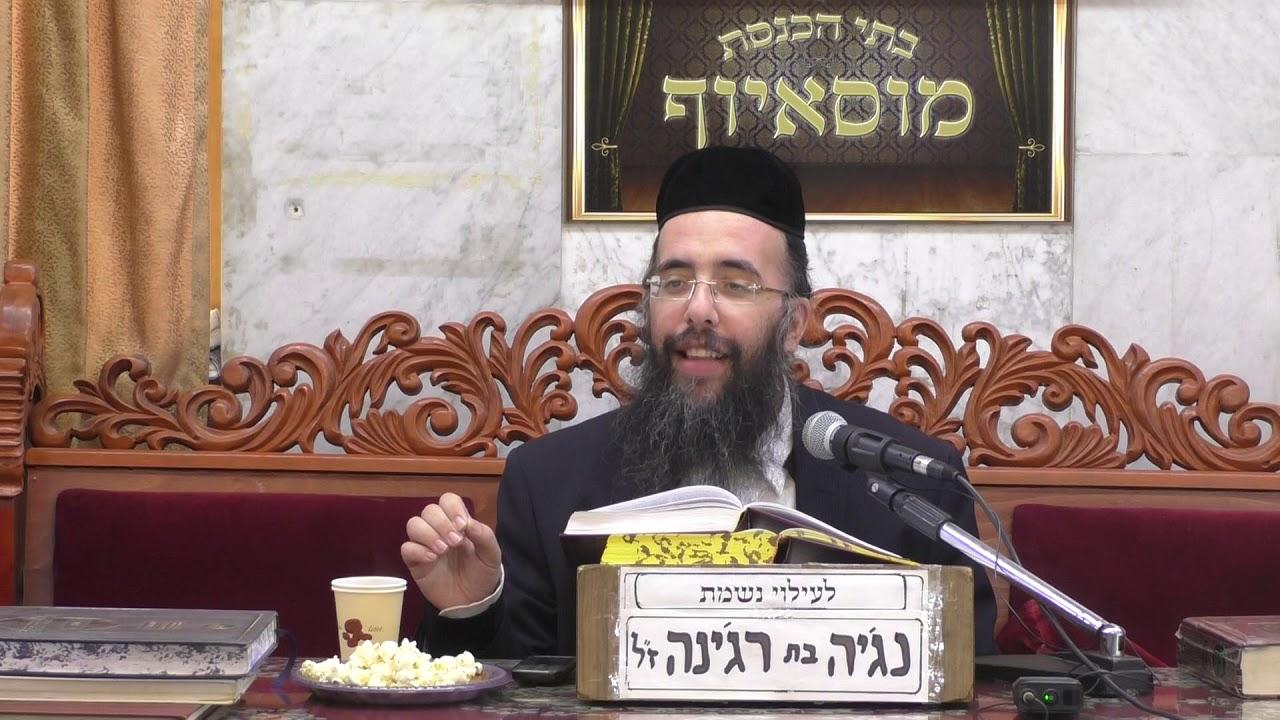הרב יוסף חיים  אוהב ציון הלכות סעודה רביעית