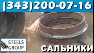 Сальник набивной по серии 05.900-2 производство(, 2016-02-08T10:05:56.000Z)