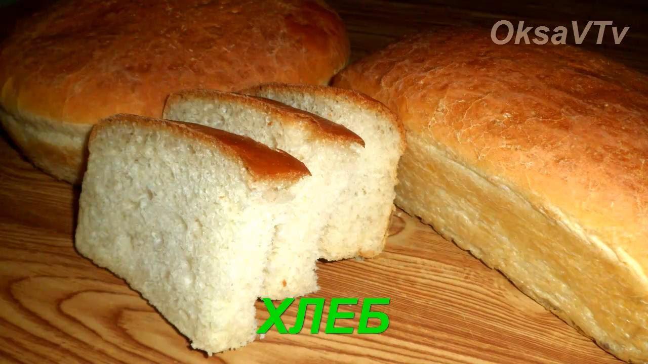 домашний хлеб. homemade bread