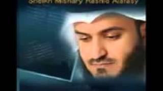 الصلاة على النبي مكرره مشارى العفاسى