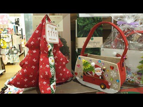 Японский рукодельный магазин/вязание/вышивка