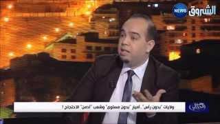 """عدد (2015/4/5) من هنا الجزائر: ولايات """"بدون رأس""""..أميار """"بدون مستوى"""" وشعب """"أدمن"""" الإحتجاج !"""