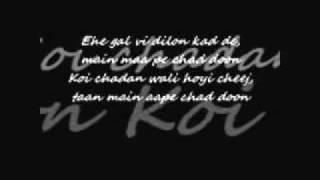 Sadi M aa Nu Putt Nai Labne Lyrics