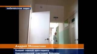 Уволился врач(, 2015-02-25T04:47:44.000Z)