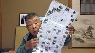 20180623 Mitsuharu Kanasashi's private lesson Vol.37 第37回『日本...