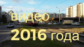 Закрытие 64 и 59 трамвайных маршрутов СПб