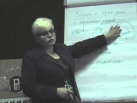 РГС  Страхование Жизни  Методический Курс