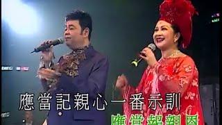 張偉文 / 薛家燕 - 莫負青春 (張偉文04好聽演唱會)