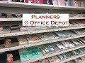 Office Depot Planners!